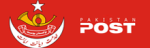 Pakistan Post